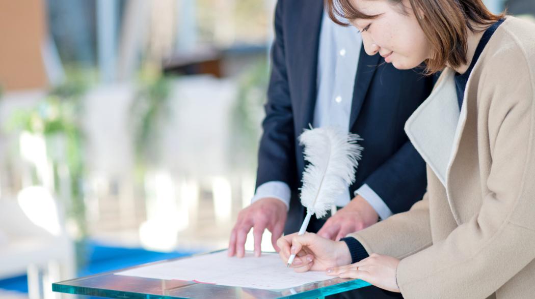 婚姻届の署名