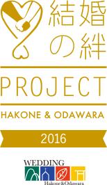 結婚の絆プロジェクト ロゴ